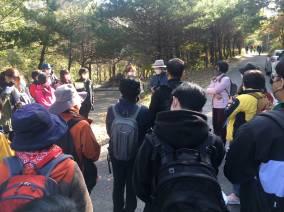 2020학년도 산림치유지도사(2급) 6기 현장실습 - 일 시 : 2020. 10. 31(토) - 장 소 : 신어산 자연숲 캠핑장