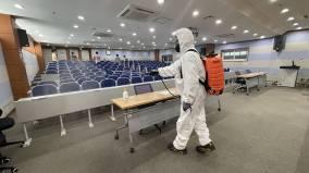 2021학년도 미래교육원 코로나-19 대비 방역활동